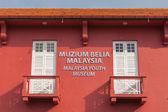 Christ Church Melaka — Stock Photo