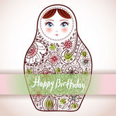 Happy birthday card Design. Russian Doll matrioshka Babushka ske — Stock Vector