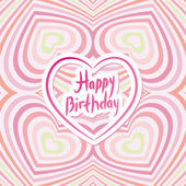 Happy Birthday Card. Pink abstract background. Optical illusion  — Vettoriale Stock