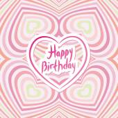 Happy Birthday Card. Pink abstract background. Optical illusion  — Stock Vector