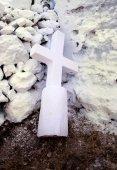 White cross in Greece — Stock Photo