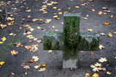 Old Cross — Stock Photo