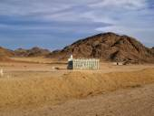 Mosque in the desert, Egypt — Stock Photo