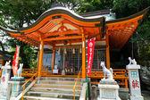 Wakamiya Inari Shrine in Nagasaki, Japan — Stok fotoğraf