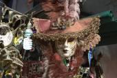 Colorful Venetian mask — Stock Photo