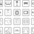 Furniture icons vector — Stock Vector #58855985