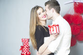 Romantic couple of young people — Stock fotografie