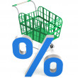 Shopping Cart with Percent Sign. — Stock Photo #60470481