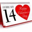 Valentine's Day Calendar — Stock Photo #63104193