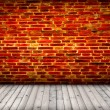 Brick wall background — Stock Photo #61525257