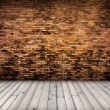 Brick wall background — Stock Photo #61525263