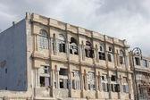 Ruined building on the Havana Malecon — Stock Photo