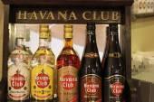 Havana club shop — Stock Photo