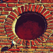 Brick wall texture (abstract background, vintage, grunge - conce — Stock Photo #66978281
