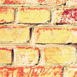 Brick wall texture (abstract background, vintage, grunge - conce — Stock Photo #66978461