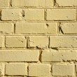 Brick wall texture (abstract background, vintage, grunge - conce — Stock Photo #66978485