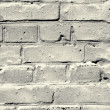 Brick wall texture (abstract background, vintage, grunge - conce — Stock Photo #66978705