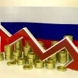 Постер, плакат: Currency collapse Russian ruble