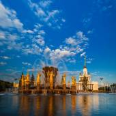 Fountain friendship of the people in VDNH exhibition — Stock Photo
