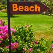 Sign pointing beach — Stock Photo #62567491