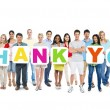 People Holding Placards Form Thank You — Stock Photo #52449481