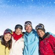 Friends outdoors posing before skiing — Stock Photo #52458951