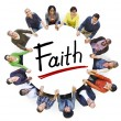 People and Faith Concept — Stock Photo #52459771