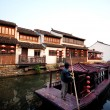 Gardens and canals in Suzhou — Stock Photo #52469451