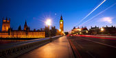 City of Westminster — Stock Photo