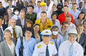 People different profession — Stock Photo