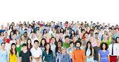 Multiethnic Group of People — Stock Photo