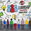 People Leadership Management Concept — Stock Photo #71682849