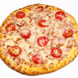 Постер, плакат: Pizza pizzas for the menu