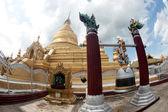 Maha Lokamarazein Kuthodaw Pagoda in  Myanmar. — Stock Photo