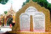 The label of white pagodas in Maha Lokamarazein Kuthodaw Pagoda ,Myanmar. — Foto Stock