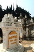 Shwenandaw Monastery in Mandalay,Myanmar. — Stock Photo