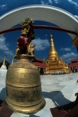 Bell at Uppatasanti Pagoda in Naypyitaw is the new capital city,Myanmar. — Stock Photo