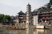 Old Pagoda in Fenghuang Ancient city. — Stock Photo