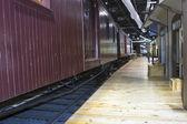 Railway Station Platform — Stock Photo