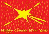 Happy chinese new year boom — Stock Vector