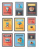 Chiński Nowy rok plakat płaski transparent projekt płaski tło zestaw, — Wektor stockowy