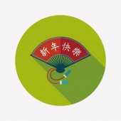 Chinese New Year flat icon with long shadow,eps10, Folding fan w — Stock Vector