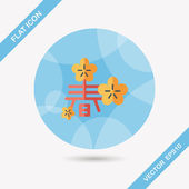 """Chinese New Year flat icon with long shadow,eps10, word """"Chun"""",  — Vector de stock"""
