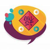 Año nuevo chino plano icono con larga sombra, eps10, Chino coupl — Vector de stock