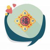 Chinese New Year platte pictogram met lange schaduw, eps10, Chinese coupl — Stockvector