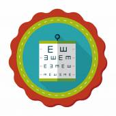 Eye test chart flat icon with long shadow,eps10 — Stock Vector