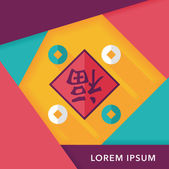 Chinese New Year flat icon with long shadow,eps10, Chinese coupl — Stok Vektör