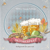 Image festive Oktoberfest Background for your text with glasses of beer, a bagel, a cap, hops and autumn leaves — Stock Vector