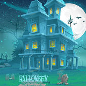Illustration for Halloween haunted house for a party — Stock Vector