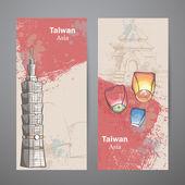 Verticale banner instellen met een toren en lucht lantaarns taipei taiwan. Azië — Stockvector